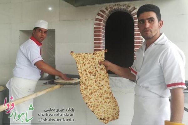 Photo of گزارش/ کیفیت نان در برخی نقاط شاهرود مناسب نیست