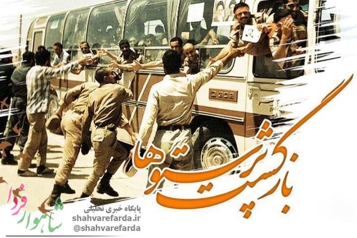 Photo of یادداشت/پدرام حکیم: آزادگان مظهر مقاومت