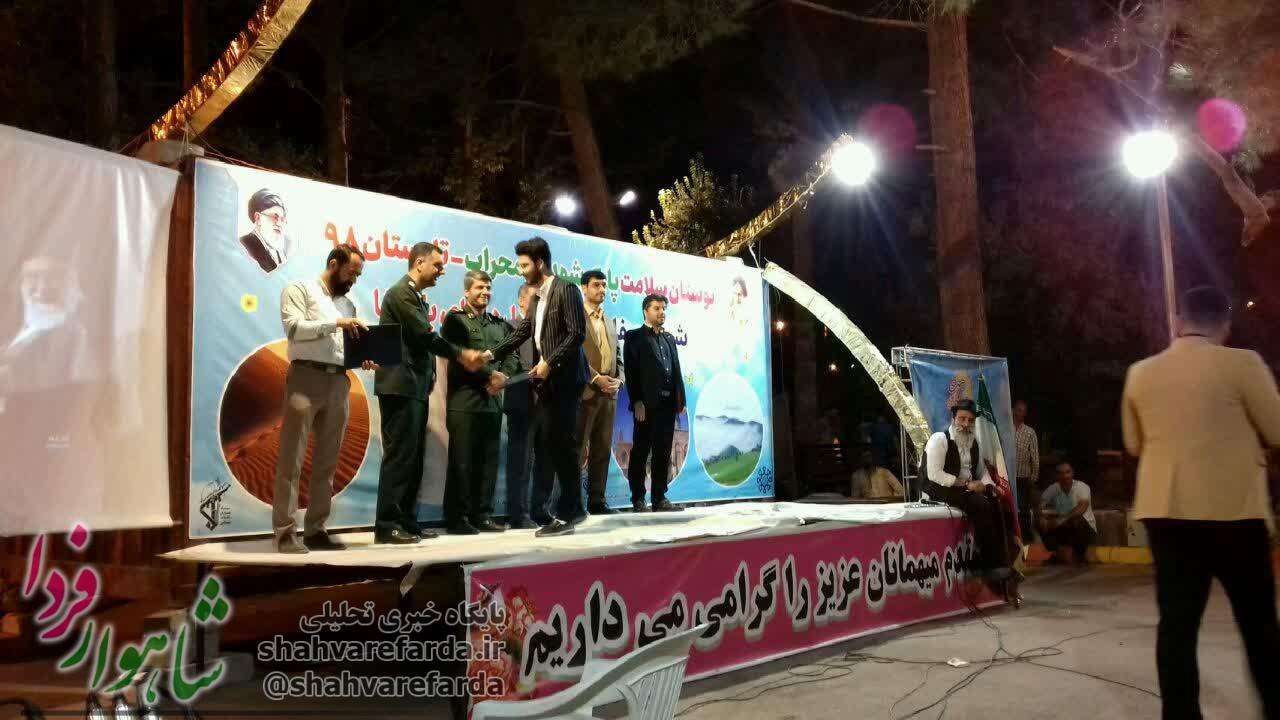 Photo of بوستان سلامت پس از ۳۰ شب اجرای زنده به کار خود پایان داد