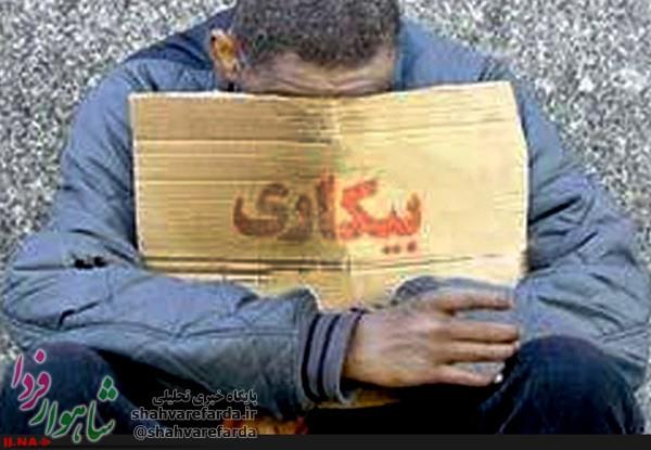 Photo of انتقاد امام جمعه شاهرود / بیکاری نگران کننده است/ مسئولان کاری کنند