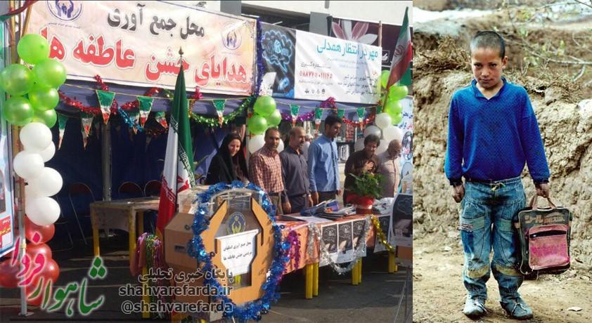 Photo of کمیته امداد اعلام کرد / ۱۰ مهرماه مرحله دوم جشن عاطفه ها