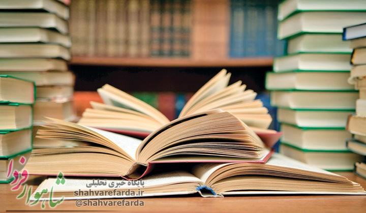 Photo of برگزاری ۸ مسابقه کتابخوانی ویژه نوجوانان در استان سمنان