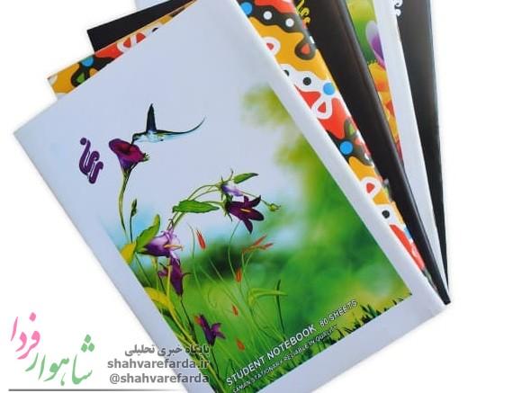 Photo of توزیع ۵۰ هزار جلد دفاتر دولتی در استان سمنان صورت گرفته است