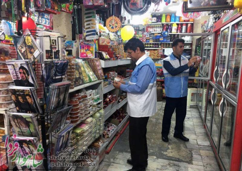 Photo of مردم شاهرود تشدید نظارت بر بازار را می خواهند/ گرانی بر مردم فشار آورده است