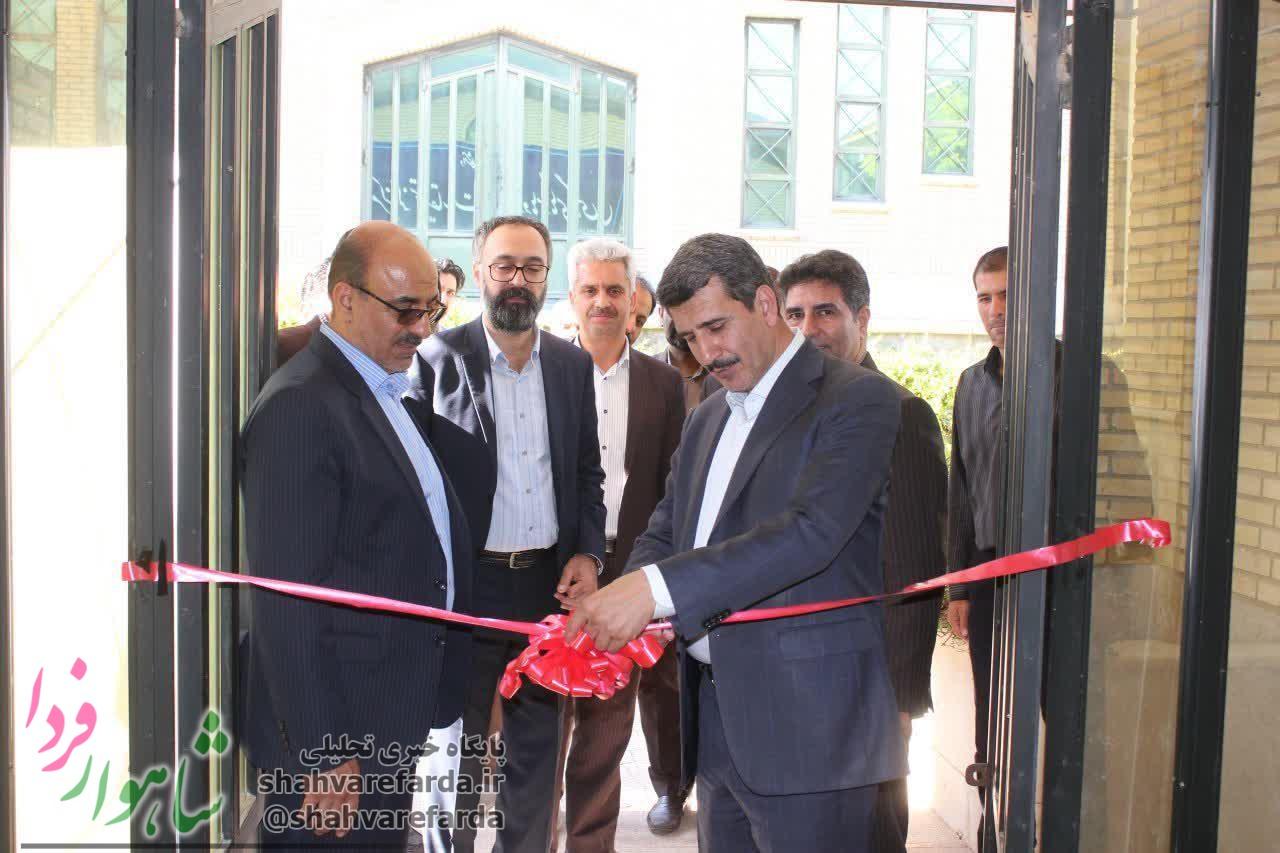 Photo of اولین مرکز پژوهشی داروهای گیاهی کشور در شاهرود افتتاح شد