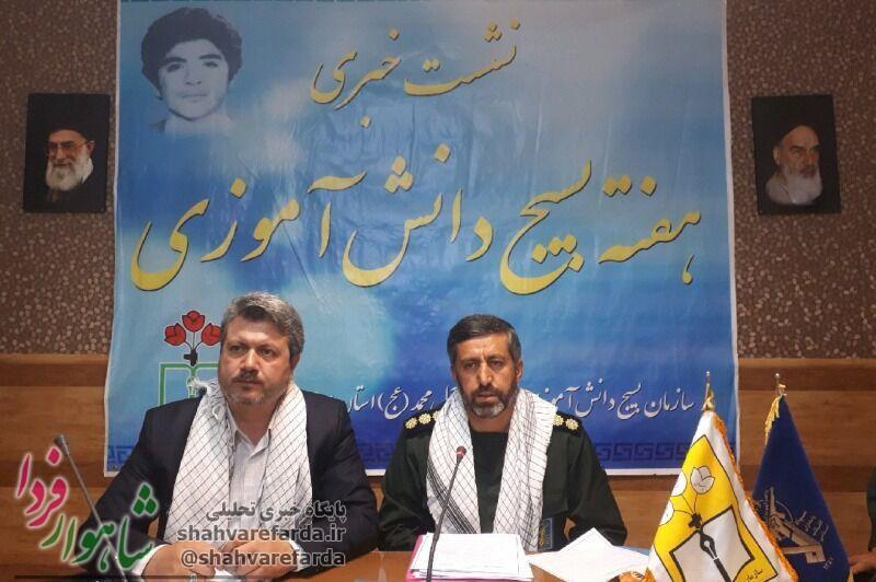 Photo of راهپیمایی ۱۳ آبان در ۲۱ نقطه از استان سمنان برگزار می شود
