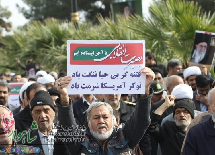 Photo of مردم سمنان اغتشاشات اخیر را محکوم کردند / جدایی صف مردم از فتنه گران