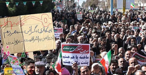 Photo of خروش مردم انقلابی شاهرود در محکومیت اغتشاشات اخیر و هشدار به مسئولین در رسیدگی به مطالبات مردم