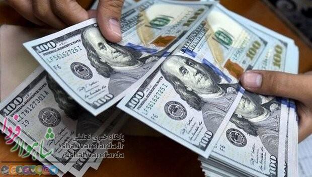Photo of جزئیات قیمت رسمی انواع ارز/نرخ ۴۷ ارز ثابت ماند