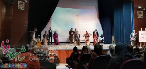 Photo of تئاتر «ترانههای قدیمی» به کارگردانی حسن سر چاهی در شاهرود بر روی صحنه رفت