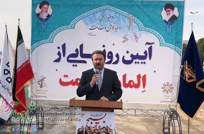 Photo of از المان مقاومت در مقابل درب سپاه ناحیه شاهرود رونمایی شد