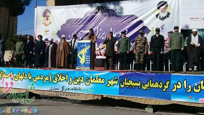 Photo of اجتماع بزرگ بسیجیان شهرستان شاهرود آغاز شد / نمایش اراده و اقتدار در سایه ایمان