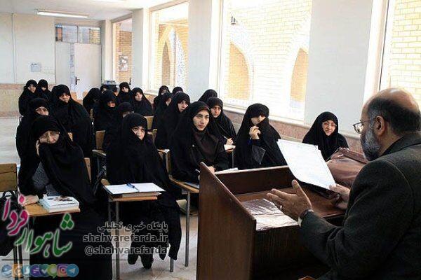 Photo of مرکز پژوهشی حوزه علمیه خواهران در سمنان افتتاح شد