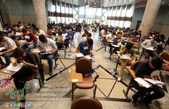 Photo of بازگشایی دانشگاهها منوط به تصمیم ستاد ملی مدیریت کرونا است