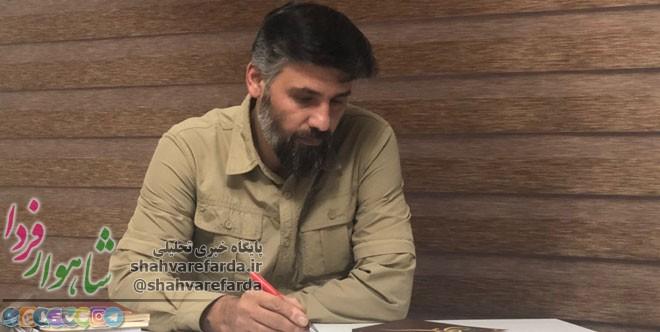 Photo of یادداشت مهمان | شرمساریم! + صوت محمد عرب نجفی