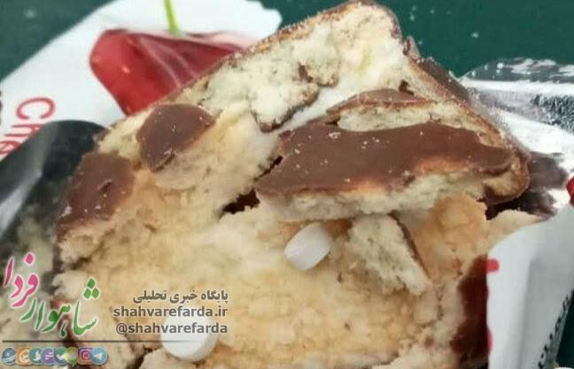 Photo of تایید رویت کیک های حاوی قرص در استان سمنان/مردم نگران نباشند/ مسئولان چیزی را می دانند اما نمی گویند؟