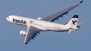 Photo of فوری/ پرواز تهران – استانبول از رادار خارج شد / فرودگاه امام خمینی: پرواز به سلامت نشسته است