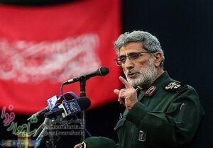 Photo of سردار قاآنی جانشین شهید سلیمانی در سپاه قدس شد