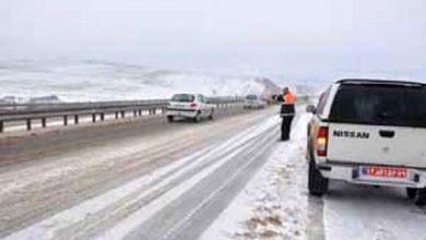 Photo of بارش برف و باران در اکثر جادههای کشور/ راه های شاهرود لغزنده هستند