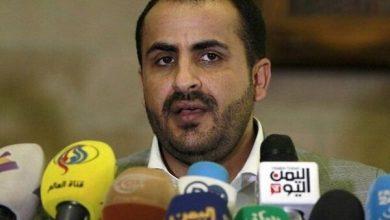 Photo of انصارالله: «معامله قرن» تجاوز آشکار به فلسطین و امت اسلامی است
