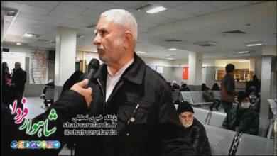 Photo of گزارش ویدئویی/گلایه های مردم از تامین اجتماعی۲