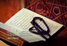 Photo of ۲۸۱۷ نفر برای آزمون قرآن و عترت در استان سمنان ثبتنام کردند