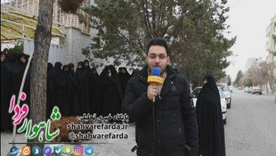 Photo of گزارش ویدئویی/قربانی خیرین شاهرودی برای دفع بلا از کشور و رهبر و پاسداران