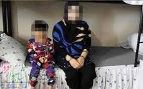 Photo of آغاز پویش بخشایش فاطمی/ آزادی زنان زندانی با کمک مردم/کانون گرم خانواده هدیه خیران می شود