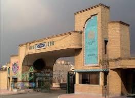 Photo of دانشگاه پیام نور شاهرود هم تعطیل شد/ وضعیت نامشخص دانشگاه صنعتی