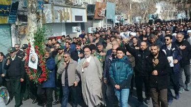 Photo of مردم شاهرود در پی شهادت سردار سلیمانی راهپیمایی کردند