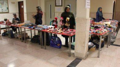 Photo of نمایشگاه خیریه بیماران تالاسمی در دانشگاه آزاد شاهرود برپا میشود