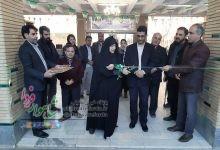 Photo of نمایشگاه کتاب شاهرود افتتاح شد