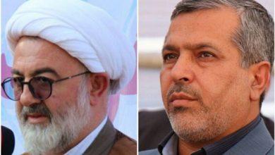 Photo of پیام متشرک امام جمعه و فرماندار شاهرود به مناسبت راهپیمایی ۲۲ بهمن