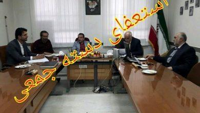 Photo of استعفای دسته جمعی شورای شهر بسطام/ اقدامی نمادین یا واقعی؟