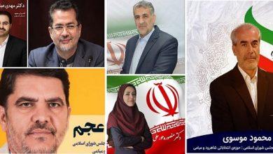 Photo of اخلاق مداری نامزد های انتخاباتی در شاهرود و میامی/ پیام های تبریک و قدردانی یکی پس از دیگری
