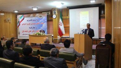 Photo of رئیس صنعت معدن استان سمنان تغییر کرد/ آیا شاهرود و میامی مورد توجه مدیر جدید قرار می گیرد؟ /شاهواری ها بخوانند