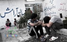 Photo of مراکز ترک اعتیاد پذیرش جدید ندارند/ ترک اعتیاد بعد از عید!