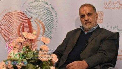 Photo of فوری/تکمیلی؛ حادثه تروریستی، علت اصلی آسمانی شدن سردار شعبانی بود