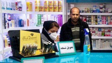 Photo of کرونا بازار گرمی می کند/ کمبود ماسک در داروخانه ها/ شاهرودی ها فعلا در خانه بمانند