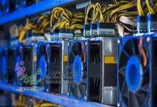 Photo of فرمانده انتظامی شاهرود: ۸ دستگاه استخراج ارز دیجیتال در شاهرود کشف شد