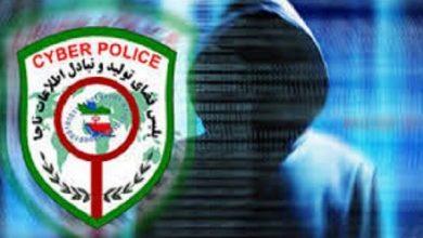 Photo of تهدید به قتل مردم توسط مجرم سایبری در سمنان/ متهم دستگیر شد