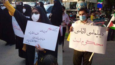 Photo of جمع کثیری از مردم شاهرود خواستار توقف مذاکرات و توافقات پنهانی و نامعلوم وین شدند