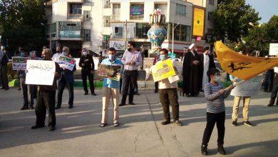 Photo of مردم شاهرود در حمایت از انتفاضه فلسطین و محکومیت تجاوزگری رژیم اشغالگر قدس تجمع کردند + تصاویر