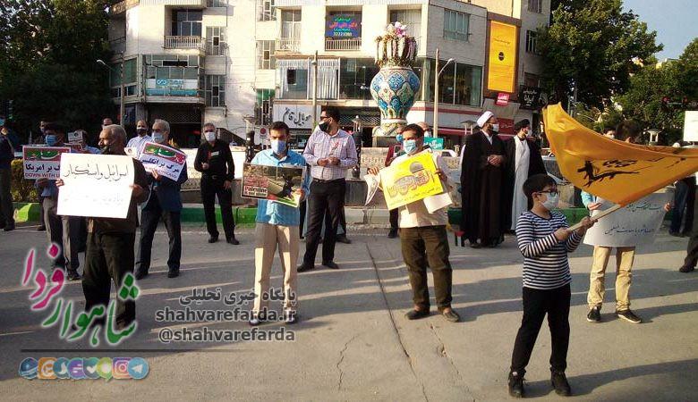 تجمع مردم فلسطین